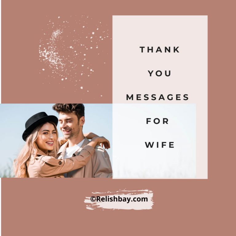 Thank You Messages for Wife Image