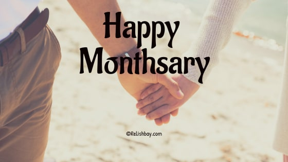 Sweet Monthsary Messages